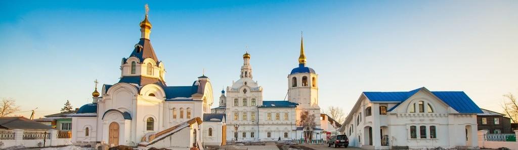 Свято-Одигитриевский собор города Улан-Удэ